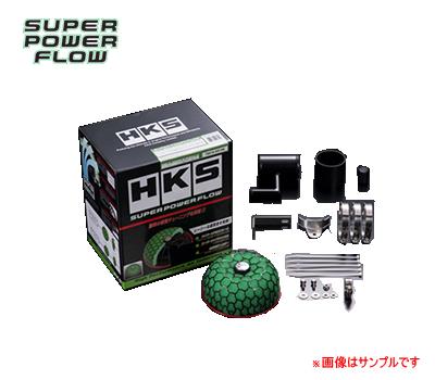 メーカー欠品時にはご容赦ください HKS スーパーパワーフロー お求めやすく価格改定 おトク ASSY 汎用 200-80 NFR店 70019-AK105