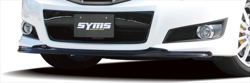 SYMS シムスレーシング フロントリップスポイラー FRP 品番:Y3000BM003 車種:レガシィ BM/BR