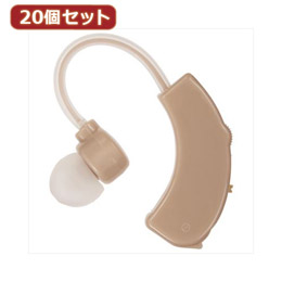 ☆YAZAWA 【20個セット】 耳から落ちにくい耳かけ集音器 SLV21BRX20