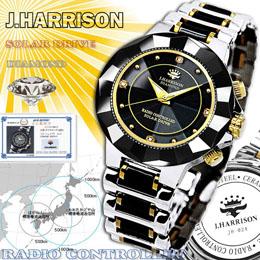 ☆J.HARRISON 4石天然ダイヤモンド付ソーラー電波時計 JH-024MBB