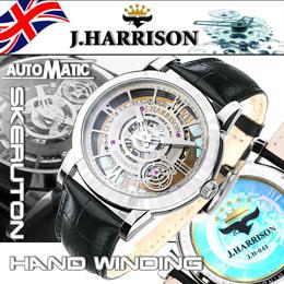 <欠品中 未定>☆J.HARRISON トゥルビヨンタイプ付高速回転装飾付き両面スケルトン自動巻&手巻紳士用腕時計 JH-041SS