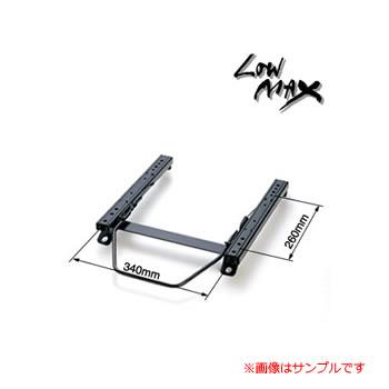 BRIDE ブリッド シートレール LRタイプ LH H052LR 【NFR店】