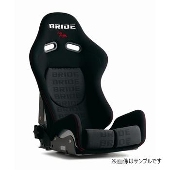 BRIDE ブリッド リクライニングシート GIAS SPORT ブラックロゴ ロークッション G32HMF 【NFR店】