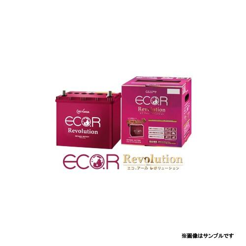 ※沖縄 離島配送不可 ER-Q-85 贈与 95D23L GSYUASA ジーエスユアサ エコアールレボリューション バッテリー 開店祝い ECO.R NF Revolution