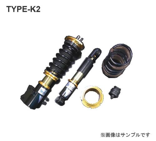 RG ダンパー ストリートライド TYPE-K2 減衰固定 N BOX JF3 SR-H507