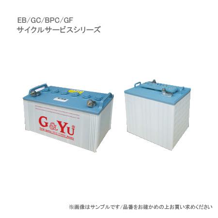 G&YU ジーアンドユー BPC(シールド式サイクル)シリーズ バッテリー BPC12-75 【NFR店】