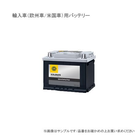 G&YU ジーアンドユー 輸入車用バッテリー 米国車 HELLA 58-530 【NFR店】