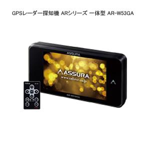 CELLSTAR セルスター AR-W53GA 3.2インチMVA液晶・無線LAN搭載 一体型レーダー探知機 【NFR店】