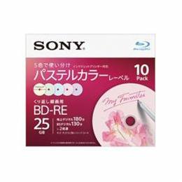 <欠品中 未定>☆ソニー 10BNE1VJCS2 ビデオ用ブルーレイディスク 10枚パック