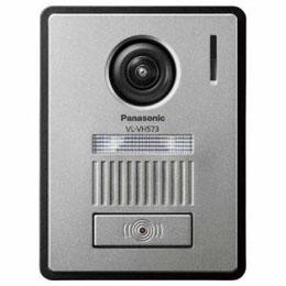 ☆Panasonic カメラ玄関子機 VL-VH573L-H