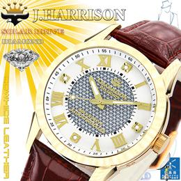 ☆J.HARRISON 4石天然ダイヤモンド付・ソーラー電波時計 JH-085MGW