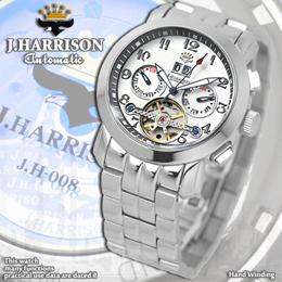 ☆J.HARRISON 多機能付ビッグテンプ自動巻&手巻き JH-008WW