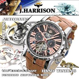 <欠品中 未定>☆J.HARRISON 多機能付ビッグテンプ自動巻&手巻き JH-033PB