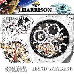 ☆J.HARRISON サン&ムーン・デュアルタイム多機能付・自動巻&手巻時計 JH-043SB