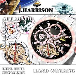 ☆J.HARRISON サン&ムーン・デュアルタイム多機能付・自動巻&手巻時計 JH-043PB