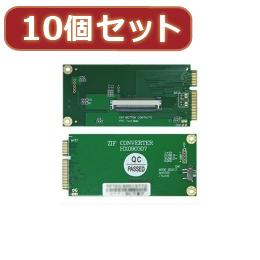 ☆変換名人 【10個セット】 EeePC ZIF HDD増設アダプタ EPC-ZIFX10
