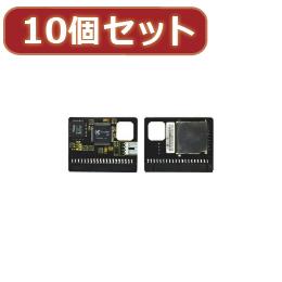 ☆変換名人 【10個セット】 SDHC→IDE40pinメス SDHC-M40BX10