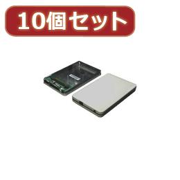 ☆変換名人 【10個セット】 東芝 1.8