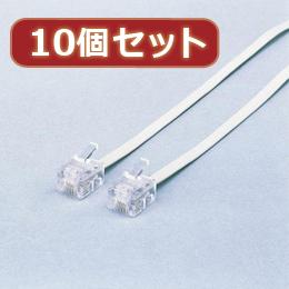 10個セットエレコム スリムモジュラケーブル 白MJ 7WHX10TKu1cF35lJ