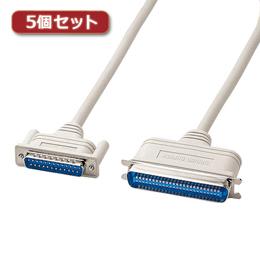 ☆【5個セット】 サンワサプライ SCSIシステムケーブル KB-SCM1K2X5