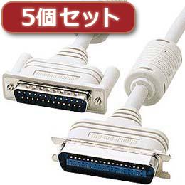 ☆【5個セット】 サンワサプライ プリンタケーブル(5m) KPU-PS5KX5