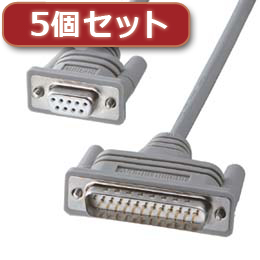 ☆【5個セット】 サンワサプライ RS-232Cケーブル(クロス/5m) KRS-423XF-5KX5