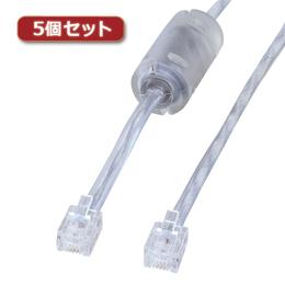 ☆【5個セット】 サンワサプライ コア付シールドツイストモジュラーケーブル TEL-FST-15N2X5