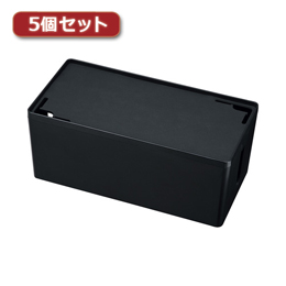 ☆【5個セット】 サンワサプライ ケーブル&タップ収納ボックス CB-BOXP2BKN2X5