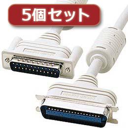 ☆【5個セット】 サンワサプライ プリンタケーブル(3m) KPU-PS3KX5