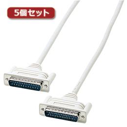 ☆【5個セット】 サンワサプライ RS-232Cケーブル(25pin/クロス/同期通信/3m) KRS-017KX5