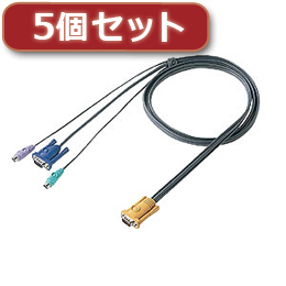 ☆【5個セット】 サンワサプライ パソコン自動切替器用ケーブル(3.0m) SW-KLP300X5