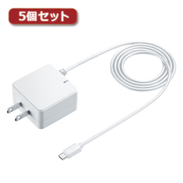 ☆【5個セット】 サンワサプライ QuickCharge2.0対応AC充電器(microUSBケーブル一体型・ホワイト) ACA-QC42MWX5