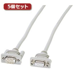 ☆【5個セット】 サンワサプライ アナログRGB延長ケーブル(2m) KB-HD152FKX5