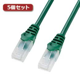 ☆【5個セット】 サンワサプライ ツメ折れ防止CAT5eLANケーブル LA-Y5TS-20GX5