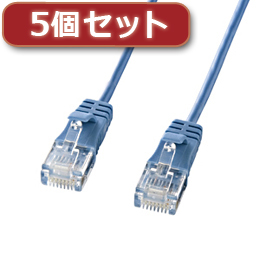 ☆【5個セット】 サンワサプライ カテゴリ6準拠極細LANケーブル (ブルー、15m) KB-SL6-15BLX5