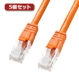 ☆【5個セット】 サンワサプライ つめ折れ防止カテゴリ6LANケーブル KB-T6TS-10DX5
