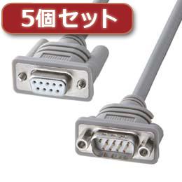 ☆【5個セット】 サンワサプライ RS-232C延長ケーブル(4m) KRS-443FM4KX5