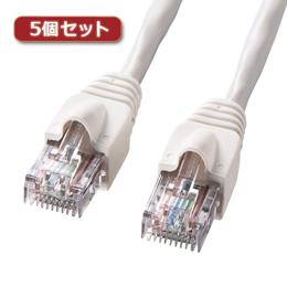 ☆【5個セット】 サンワサプライ UTPエンハンスドカテゴリ5ハイグレード単線ケーブル KB-10T5-03NX5