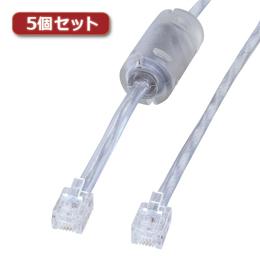 ☆【5個セット】 サンワサプライ コア付シールドツイストモジュラーケーブル TEL-FST-7N2X5