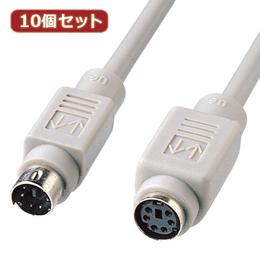 ☆【10個セット】サンワサプライ キーボード延長ケーブル(2m) KB-K662KX10