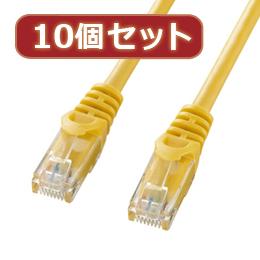 ☆【10個セット】サンワサプライ カテゴリ6UTPLANケーブル LA-Y6-05YX10