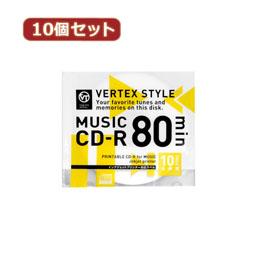 ☆【10個セット】 VERTEX CD-R(Audio) 80分 10P インクジェットプリンタ対応(ホワイト) 10CDRA.80VX.WPX10