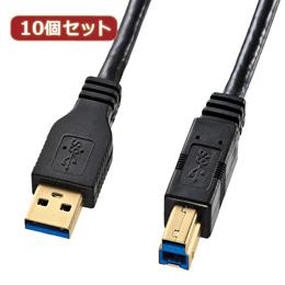 ☆【10個セット】 サンワサプライ USB3.0ケーブル1m黒 KU30-10BK KU30-10BKX10
