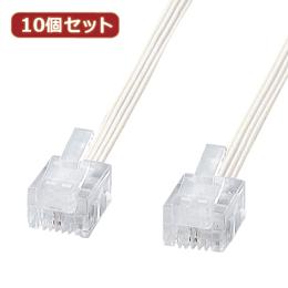 ☆【10個セット】 サンワサプライ やわらかスリムケーブル(白) TEL-S2-15N2 TEL-S2-15N2X10