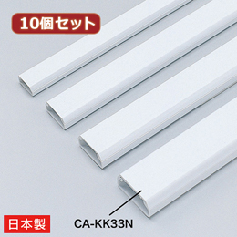 ☆【10個セット】 サンワサプライ ケーブルカバー(角型、ホワイト) CA-KK33N CA-KK33NX10
