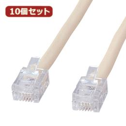 ☆【10個セット】 サンワサプライ シールド付ツイストモジュラーケーブル TEL-ST-3N2 TEL-ST-3N2X10