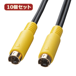 ☆【10個セット】 サンワサプライ S端子ビデオケーブル KM-V7-36K2 KM-V7-36K2X10