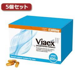 ☆【5個セット】Viaex 滋養強壮サプリメント EV94795X5