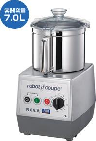 <欠品 予約順>【KK/代引不可>】ROBOT COUPE CUTTER-MIXER-SERIES R-6V.V.S ロボクープ カッターミキサーシリーズ