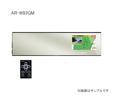 Cellstar セルスター工業 AR-W93GM ミラー型レーダー探知機 【NFR店】